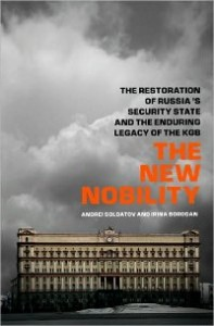 the new nobility: book cover